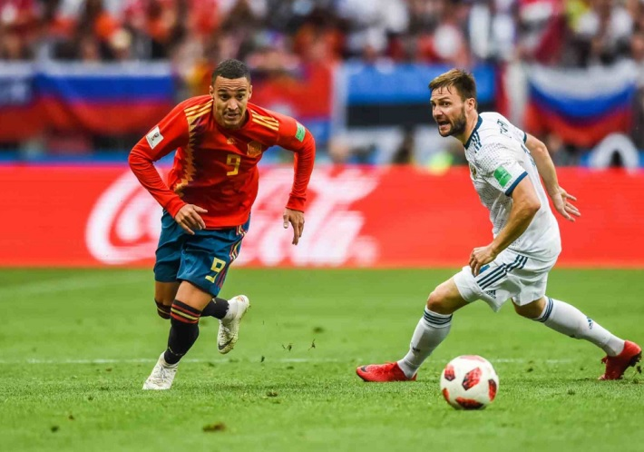 5 Reasons Why Leeds Fans Can Be Pleased with Rodrigo spain