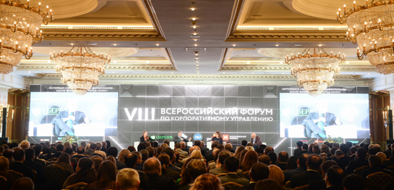 British Chairman wins the Russian Corporate Governance Award of the Year main