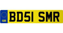 How to Check Your DVLA Number Plate to Make Sure It's Legal reg