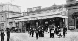 The Manchester and Leeds Railway history station