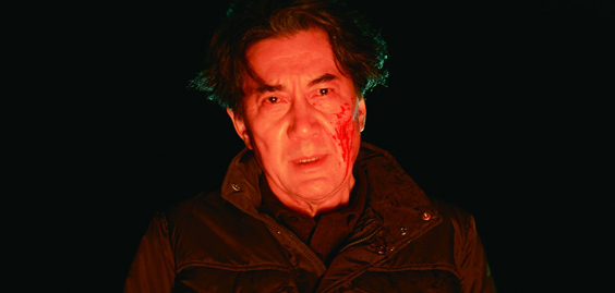 The Third Murder Film Review japan