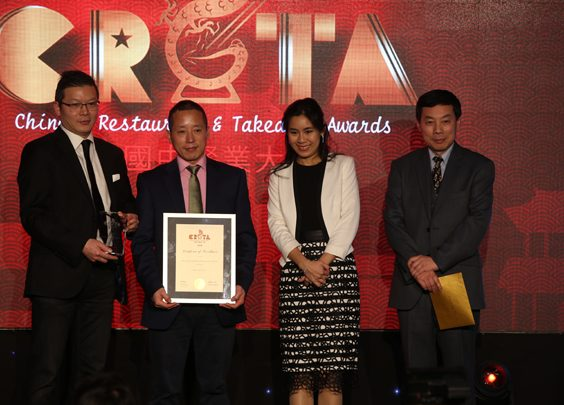 Wings International Cuisine in Hull Takes Top Prize for Best in the North-East award