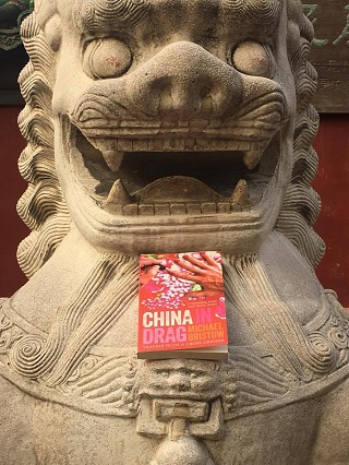 china travel review in drag lion