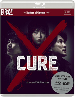 cure japan film review japanese cover