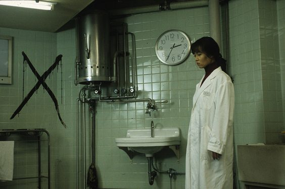 cure japan film review japanese x
