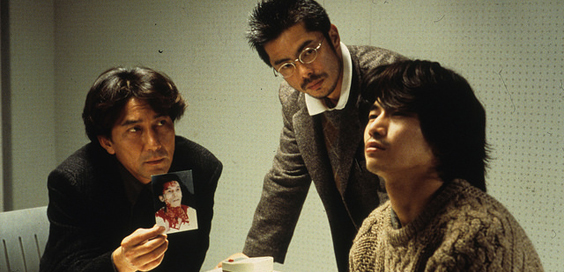 cure japan film review japanese
