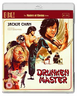 drunken master blu-ray cover review