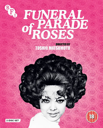 funeral parade of roses film review cover