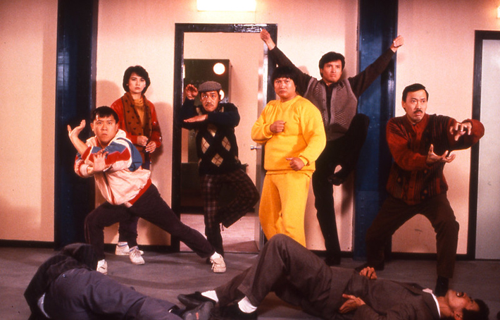 my lucky stars film review martial arts