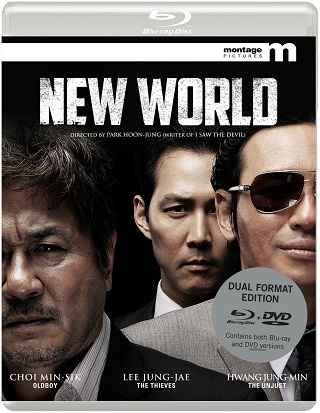 new world film review dvd cover