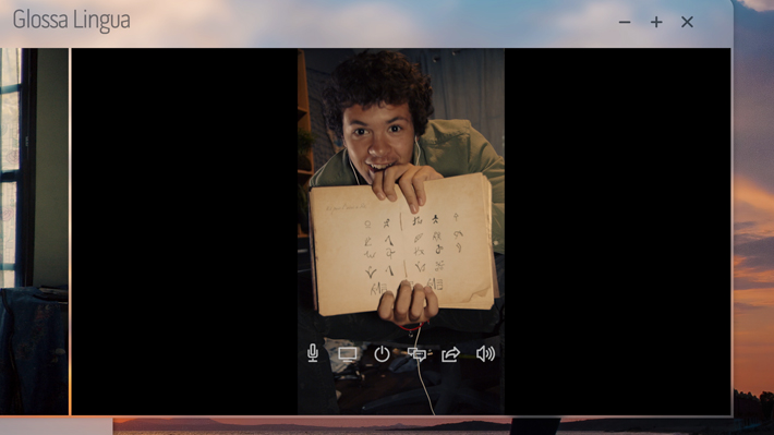 night book interactive film review screen