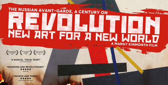 revolution new art for a new world dvd review poster