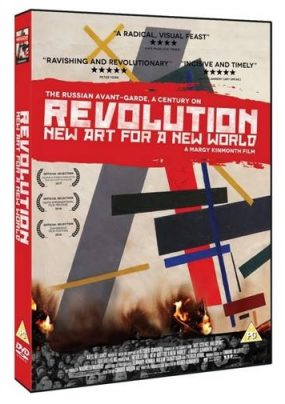 revolution new art for a new world review artwork