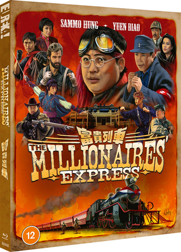 the millionaires express film review cover