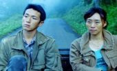 the road to mandalay film review immigrants